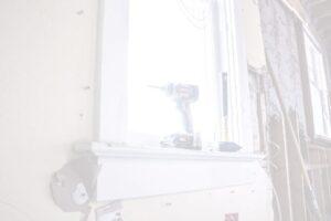 insulation drywall